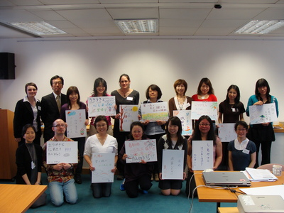 Participants in the CPD course with their haiku and Japan Foundation staff.