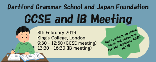 b263a093d There will be a Japanese GCSE and IB Meeting at King's College London on  Friday 8th February 2019. This will be an opportunity for teachers teaching  GCSE ...