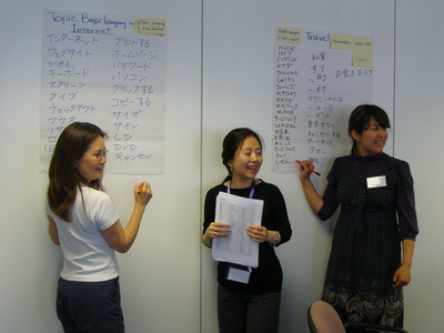 Participants working with Udagawa-sensei